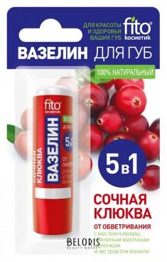 Бальзам для губ Фитокосметик ФИТОКОСМЕТИК
