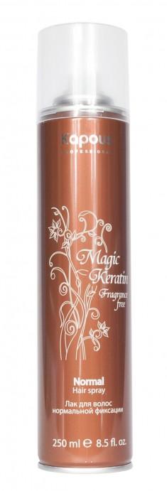 KAPOUS Лак аэрозольный нормальной фиксации с кератином для волос / Magic Keratin 250 мл