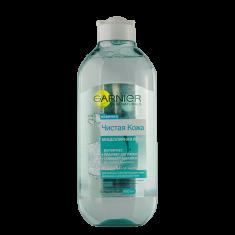 Мицеллярная вода GARNIER SKIN NATURALS ЧИСТАЯ КОЖА для жирной, чувствительной кожи 400 мл