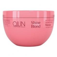 Оллин/Ollin Professional SHINE BLOND Маска с экстрактом эхинацеи 300мл