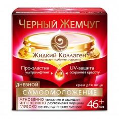 Черный Жемчуг Крем для лица дневной Программа от 46 лет 50мл ЧЕРНЫЙ ЖЕМЧУГ