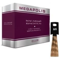 Оллин/Ollin MEGAPOLIS 8/0 светло-русый 50мл Безаммиачный масляный краситель для волос OLLIN PROFESSIONAL