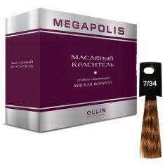 Оллин/Ollin MEGAPOLIS 7/34 русый золотисто-медный 50мл Безаммиачный масляный краситель для волос OLLIN PROFESSIONAL