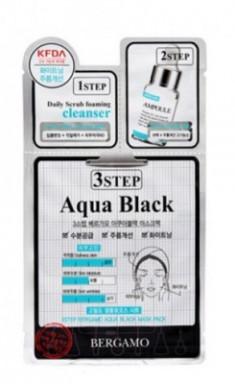 Трехэтапная маска для лица выравнивающая тон кожи BERGAMO 3 step mask pack black aqua