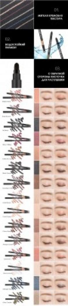 Автоматический карандаш для глаз MISSHA Colorgraph Eye Pencil (Mr. Black)