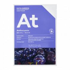 Маска тканевая с баклажаном и черносливом MISSHA Phytochemical Skin Supplement Sheet Mask (Anthocyanin/Lifting)