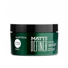 Matrix, Глина для волос Style Link Matte Definer, 100 г