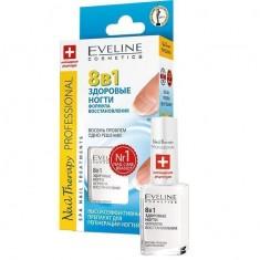 Eveline формула интенсивного восстановления 8 в 1, 12мл