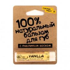 Сделанопчелой, Бальзам для губ Vanilla