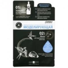 Premium HomeWork - Маска ампульная моделирующая с экстрактом ласточкиного гнезда, 1 шт