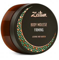 ZEITUN Мусс тонизирующий для тела Жасмин и тысячелистник 200 мл