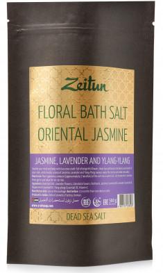 ZEITUN Соль цветочная для ванн Экзотический жасмин (жасмин, иланг-иланг, лаванда) 500 г