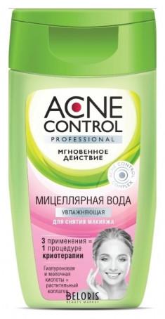 Мицеллярная вода для лица Acne Control Professional