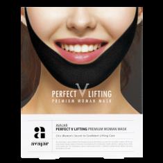 Маска женская лифтинговая (черная) AVAJAR perfect V lifting premium woman black mask 5шт