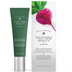 Vegetable Beauty восстанавливающий ночной крем для лица с экстрактом свеклы и комплексом драгоценных масел 50 мл