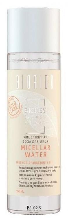Мицеллярная вода для лица Biorico