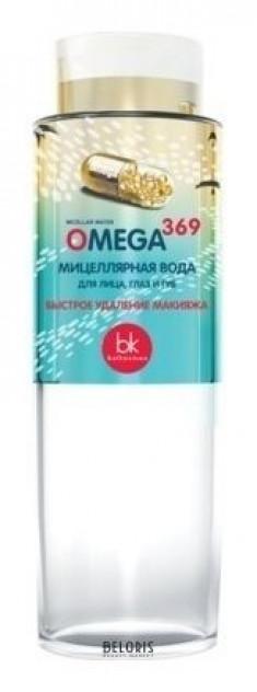 Мицеллярная вода для лица Belkosmex