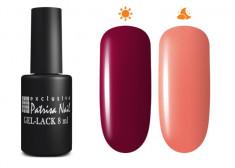 PATRISA NAIL U5 гель-лак для ногтей, солнечный / Sun&Shade 8 мл