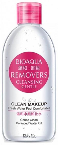 Мицеллярная вода для лица Bioaqua